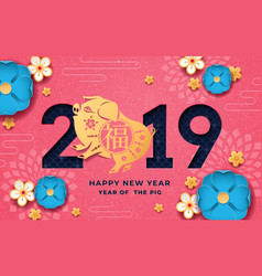Happy new 2019 year poster with pig and flowers vector