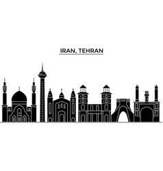 Iran tehran architecture city skyline vector