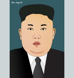 Leader kim jong un vector