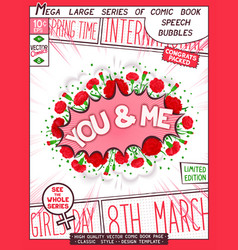you and me - creative poster vector image