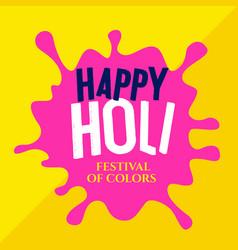 Pink watercolor splash for happy holi vector