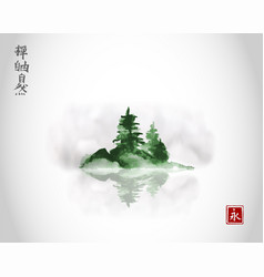 island with green pine trees in fog traditional vector image vector image