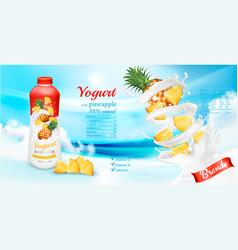 White yogurt with pineapple in bottle vector