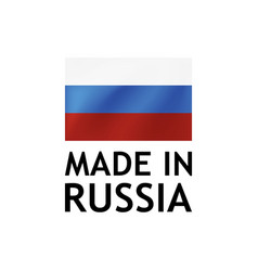 Made in russia label tag template vector