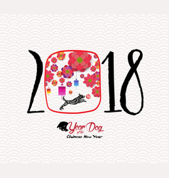 Chinese happy new year of the dog 2018 red paper vector