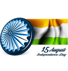 Indian Independence Day background vector