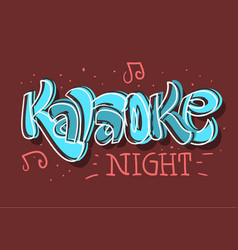 karaoke night hand drawn lettering for poster a vector image