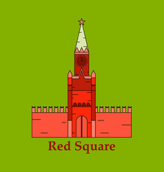 Moscow russian st basil cathedral with painted vector