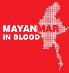 Save rohingya save rohingya poster save rohingya vector