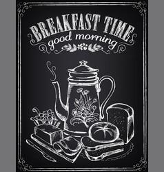 vintage poster breakfast time teapot vector image