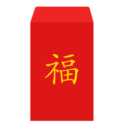 Red envelope packet hongbao with the character vector