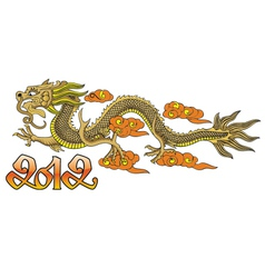 dragon symbol of the year vector image vector image