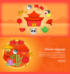 Chine banner template set background vector