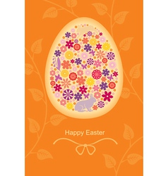 easter leaf egg vector image