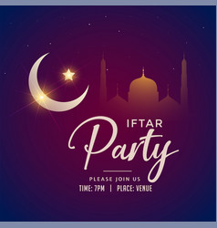 ramadan kareem iftar party background vector image