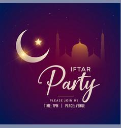 Ramadan kareem iftar party background vector