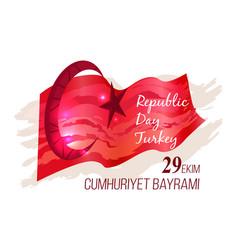 Republic day turkey flag on vector