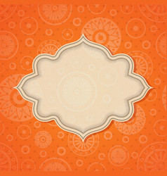 frame on a bright background vector image