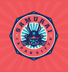 Modern professional emblem samurai for shop vector