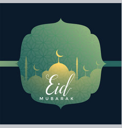 Eid mubarak islamic festival greeting background vector