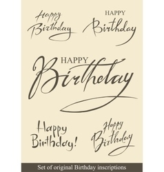 birthday inscriptions vector image