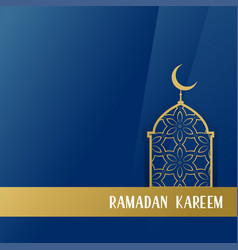 Ramadan kareem seasonal design background vector