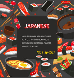 japanese restaurant menu poster with seafood sushi vector image vector image