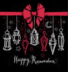 ramadan kareem with lantern in hand vector image