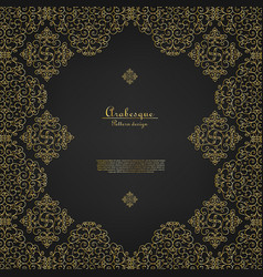 Arabesque abstract gold flower background template vector