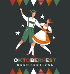 oktoberfest beer festival poster design vector image