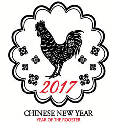 2017 Lunar New Year Of RoosterChinese New Year vector
