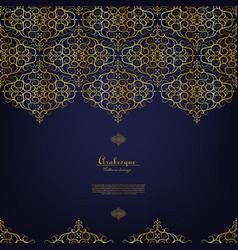 Arabesque blue element elegant classic gold vector