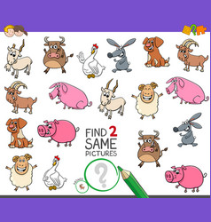 Find two same farm animals game for kids vector