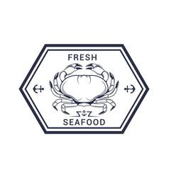 fresh seafood vector image
