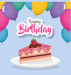 happy birthday card with cake portion vector image