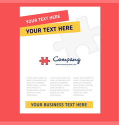 puzzle piece title page design for company vector image