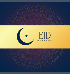 Premium eid festival clean greeting background vector