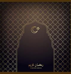 happy ramadan kareem banner with islamic pattern vector image
