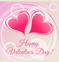 happy valentines day romantic card vector image
