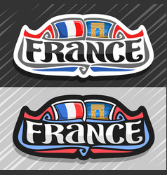 logo for france vector image