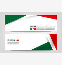 Mexico banner vector