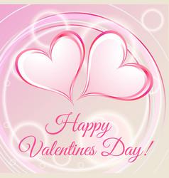 happy valentines day romantic card vector image vector image