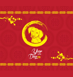 Chinese new year 2018 cherry blossom and dog vector