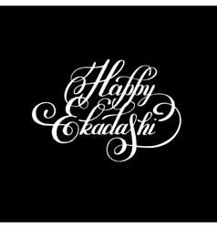 Happy ekadashi lettering inscription to indian vector
