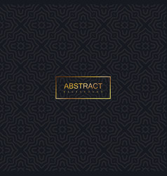 seamless elegant pattern vector image vector image