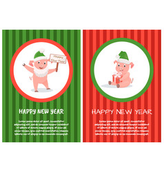 happy new year postcard pig in green hat and gift vector image