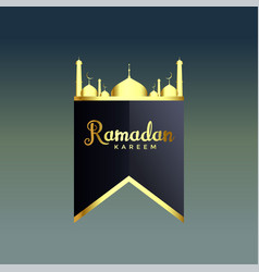 Shiny golden ramadan kareem mosque silhouette vector