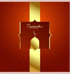 beautiful shiny ramadan kareem festival background vector image vector image