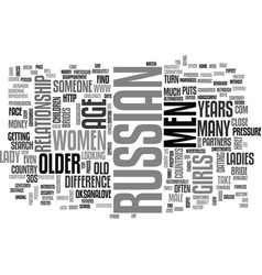 age difference is it important text word cloud vector image vector image