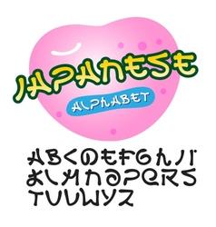 Japanese design alphabet vector
